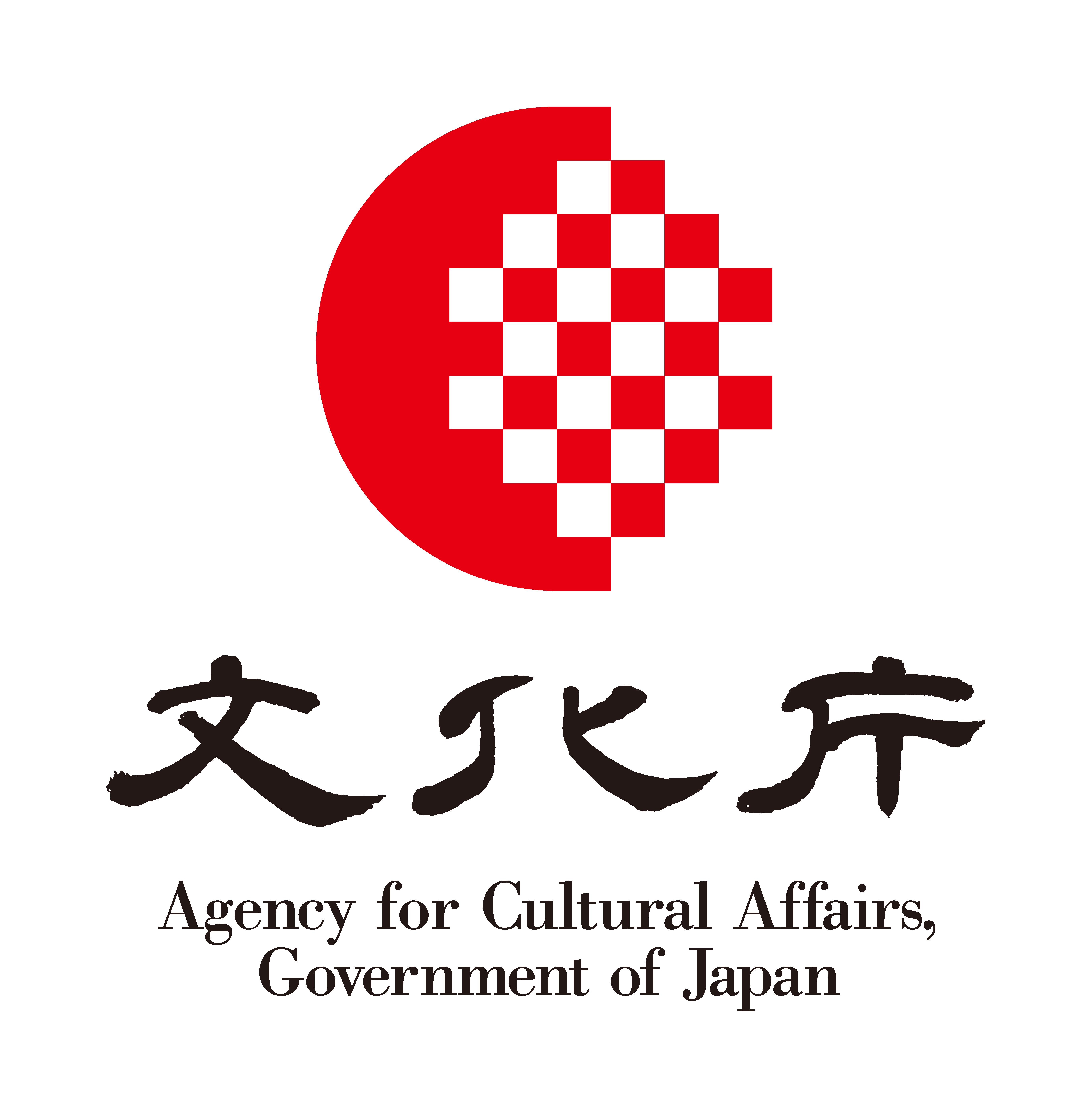 文化庁へのリンク